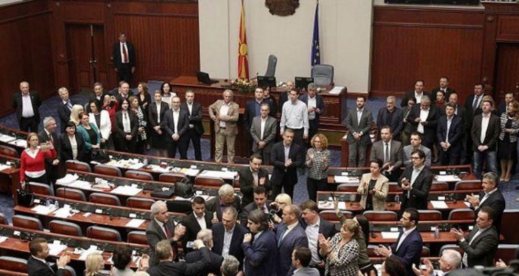 Η επόμενη μέρα στα Σκόπια μετά τη Συνταγματική Αναθεώρηση