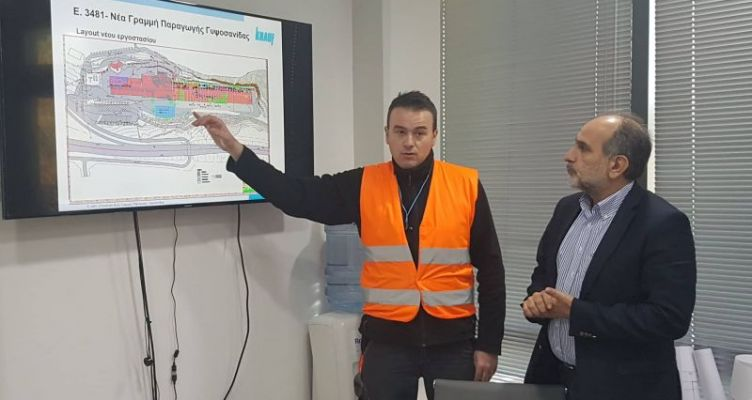 Αμφιλοχία: Επίσκεψη Κατσιφάρα στο εργοστάσιο της Knauf (Φωτό)