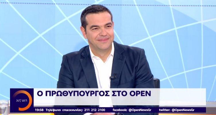 Παρακολουθείστε live την συνέντευξη του Αλέξη Τσίπρα στο Open TV