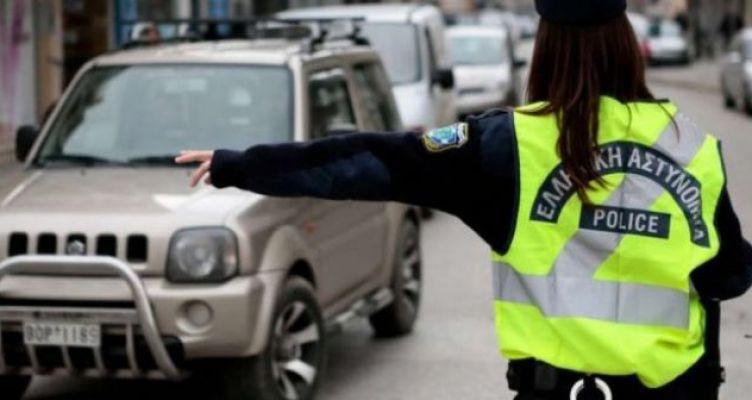 Αγρίνιο: Κυκλοφοριακές ρυθμίσεις και μέτρα τάξης για τον αγώνα Παναιτωλικός – Π.Α.Ο.