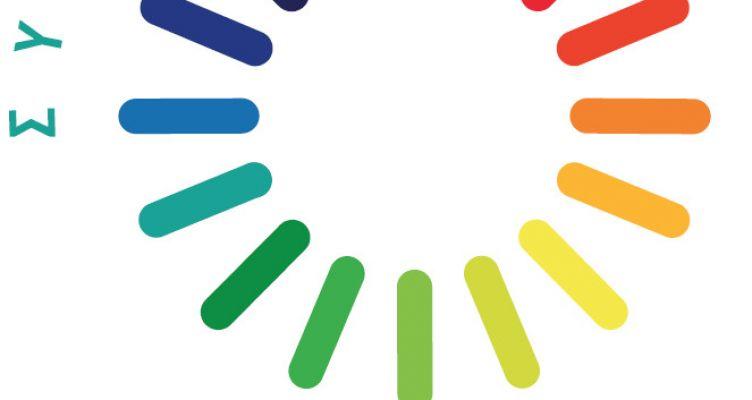 Συνεδριάζει το Δίκτυο «Συμμαχία για την Επιχειρηματικότητα και Ανάπτυξη στη Δυτική Ελλάδα»