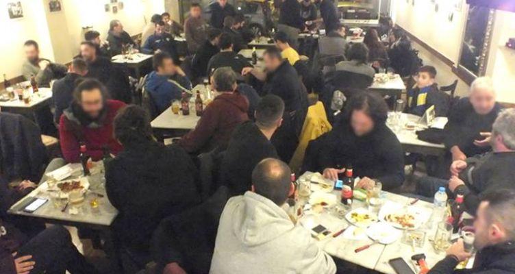 Παναιτωλικό διήμερο με κοπή πίτας και γλέντι του συνδέσμου της Θύρας 6 στην Αθήνα