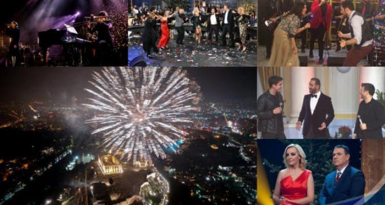 Τηλεθέαση: Υποδοχή του νέου έτους με ΣΚΑΪ στην κορυφή