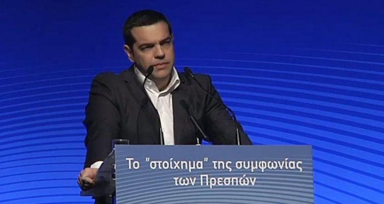 Τσίπρας στο Μέγαρο Μουσικής: Σηκώσαμε το ιστορικό βάρος για το Σκοπιανό