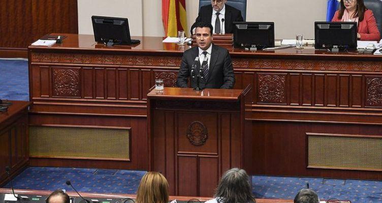 Βρήκε τους 80 βουλευτές ο Ζάεφ – Συνεδριάζει η σκοπιανή Βουλή για τις αλλαγές στο Σύνταγμα