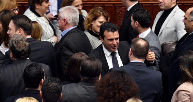 """Την επόμενη εβδομάδα στην Αθήνα η ρηματική διακοίνωση για τη """"Βόρεια Μακεδονία"""""""