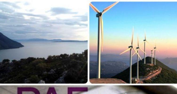Αστακός: Απόρριψη αίτησης δημιουργίας αιολικού σταθμού παροχής ενέργειας ισχύος 34,2 MW