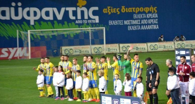 SL-Παναιτωλικός: Να βγάλει αντίδραση στο εκτός έδρας ματς με τον Λεβαδειακό