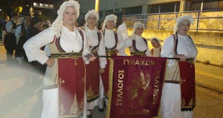 Ο Σύλλογος Γυναικών Καλυβίων συμμετείχε στις εκδηλώσεις στο Αιτωλικό