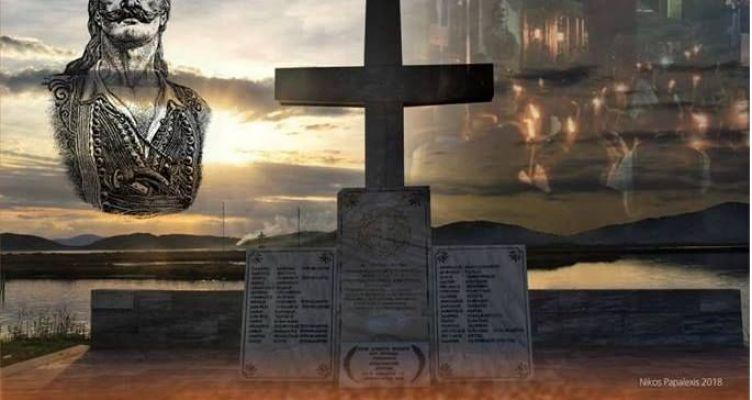 193η Επέτειος της Μάχης Ντολμά στο Αιτωλικό – Πρόγραμμα εκδηλώσεων