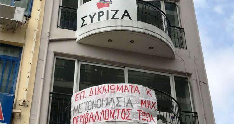 Αγρίνιο: Κατάληψη στα γραφεία του ΣΥ.ΡΙΖ.Α. από φοιτητές του Τμήματος ΔΠΦΠ