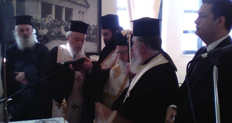 Αγρίνιο: Tο νέο Κέντρο Εξυπηρέτησης Πολιτών στον Άγιο Κωνσταντίνο