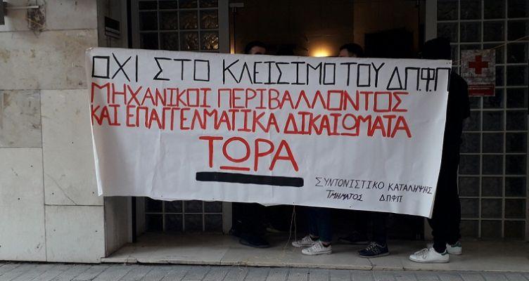 Φοιτητές Αγρινίου: Δεν επιτράπηκε η είσοδος μας στη συνάντηση για το Πανεπιστήμιο