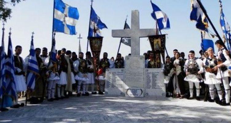 Στο Αιτωλικό για τα 193 χρόνια από τη «Μάχη του Ντολμά» η Φιλαρμονική Δερβενίου