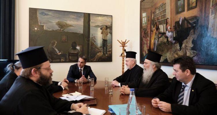 Συνάντηση του Κυριάκου Μητσοτάκη με αντιπροσωπεία του Οικουμενικού Πατριαρχείου