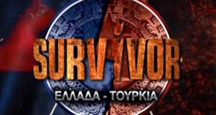 Survivor Ελλάδα – Τουρκία: Νωρίτερα ο (διπλός) Τελικός
