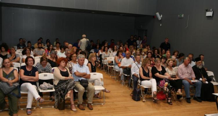 Σύσκεψη φορέων για τη διεκδίκηση του κλειστού θεραπευτικού προγράμματος του ΚΕΘΕΑ