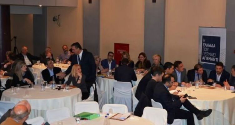 Alma Anaptixis: Καθιερώνεται το Αναπτυξιακό Συνέδριο Αιτωλοακαρνανίας (Φωτό)