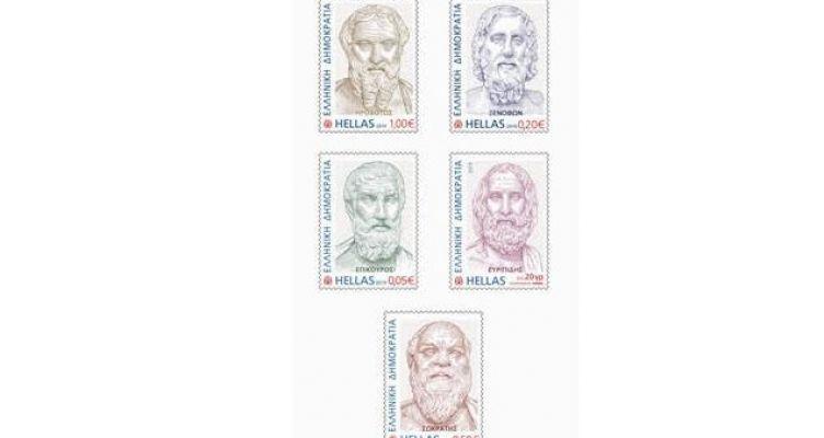 Κυκλοφορία της Κοινής Σειράς Γραμματοσήμων «Αρχαία Ελληνική Γραμματεία»