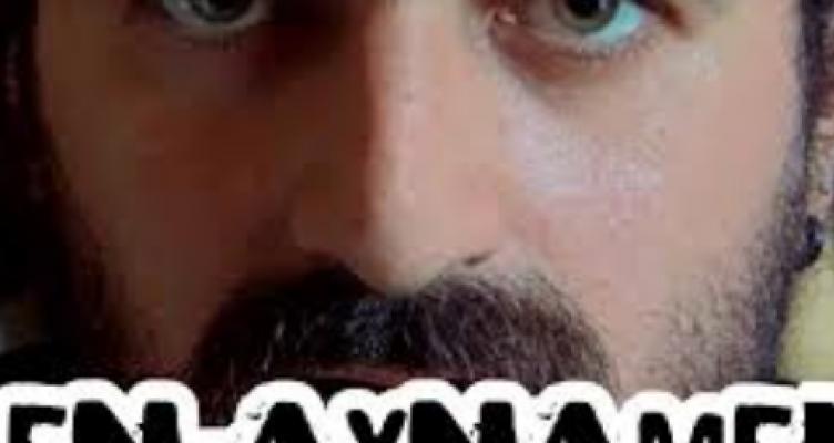 Αγρίνιο: «ΕΝ ΔΥΝΑΜΕΙ» στο Δημοτικό Κινηματογράφο «Άνεσις»
