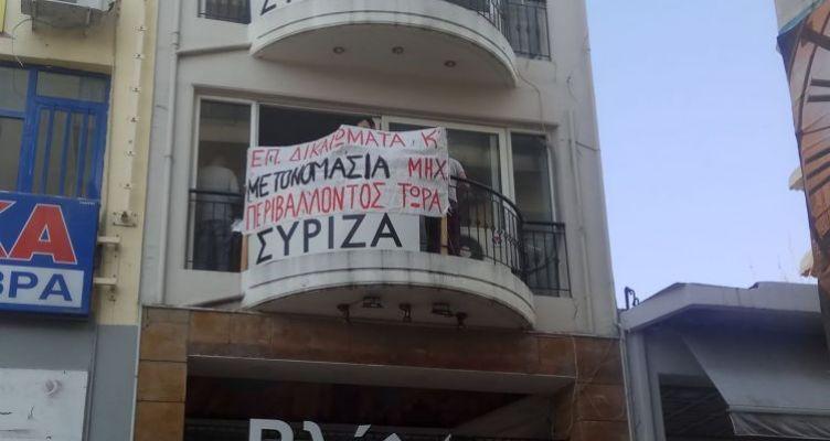 Επέστρεψαν… στα γραφεία του ΣΥ.ΡΙΖ.Α. Αγρινίου οι φοιτητές του ΔΠΦΠ (Φωτό)