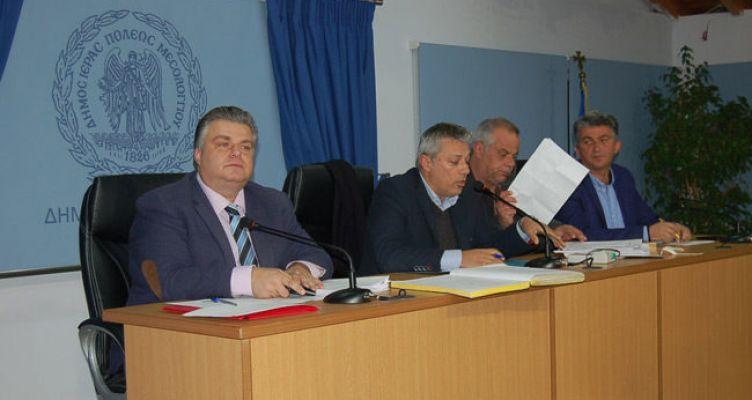 Έκτακτη συνεδρίαση του Δημοτικού Συμβουλίου Ι.Π. Μεσολογγίου για το Τ.Ε.Ι.