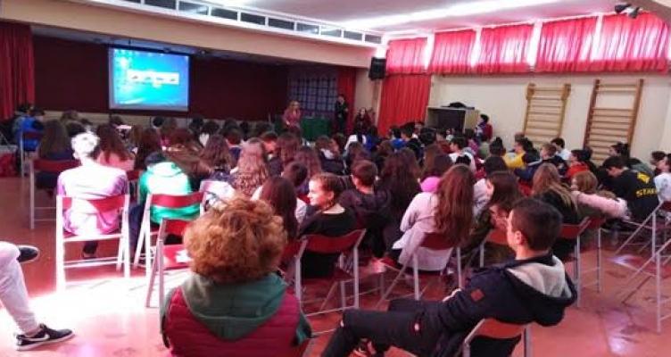 «Σχολικός Εκφοβισμός – Bullying»: ενημερωτική δράση του Κέντρου Κοινότητας