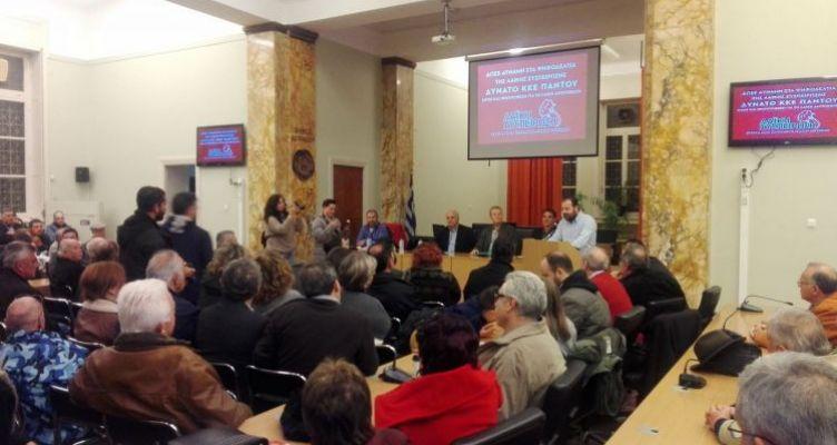 Αγρίνιο: Παρουσιάστηκαν τα ψηφοδέλτια του Κ.Κ.Ε. για Δήμο και Π.Δ.Ε. (Φωτό)