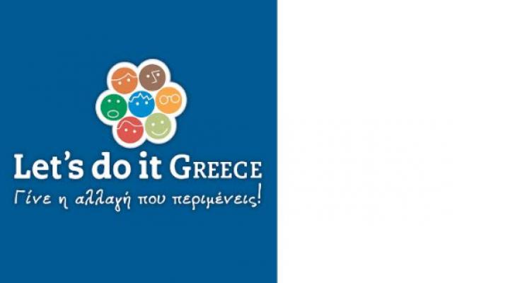 Η Ορεινή Τριχωνίδα για 2η χρονιά στις εθελοντικές δράσεις του Let's do it Greece