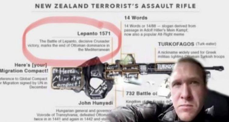 H Ναυμαχία της Ναυπάκτου γραμμένη στο όπλο του μακελάρη της Ν. Ζηλανδίας (Φωτό)
