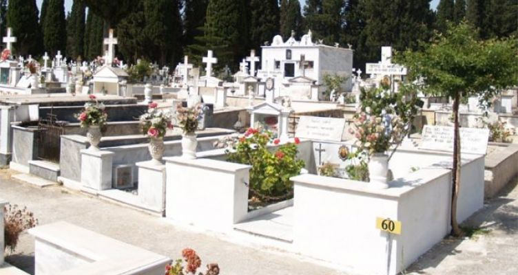 Δήμος Αγρινίου: Επιμνημόσυνη δέηση για την ανάπαυση των Ψυχών