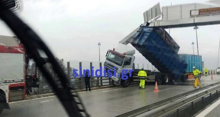 Γέφυρα Ρίου-Αντιρρίου: Ο αέρας σήκωσε καρότσα νταλίκας! (Φωτό)