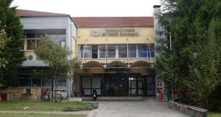 Δημιουργείται Γεωπονική Σχολήμε τρία τμήματα στο Αγρίνιο και άλλα τρία στο Μεσολόγγι