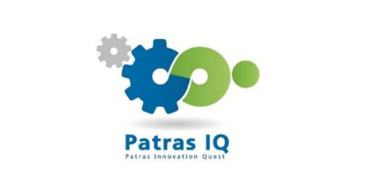 Έναρξη Υποβολής Αιτήσεων Συμμετοχής στην Έκθεση Patras IQ 2019