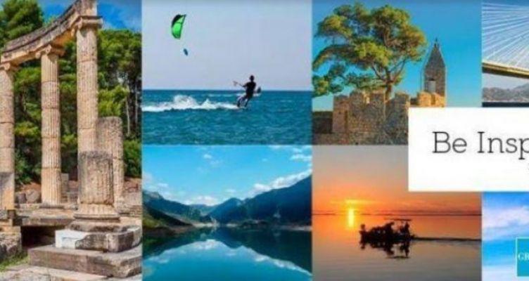 Καινοτόμος ψηφιακός οδηγός διασυνδέει σημεία τουριστικού ενδιαφέροντος στη Δ. Ελλάδα