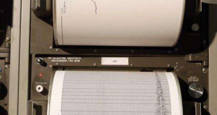 Σεισμός 3,9 Ρίχτερ ταρακούνησε την Ηλεία