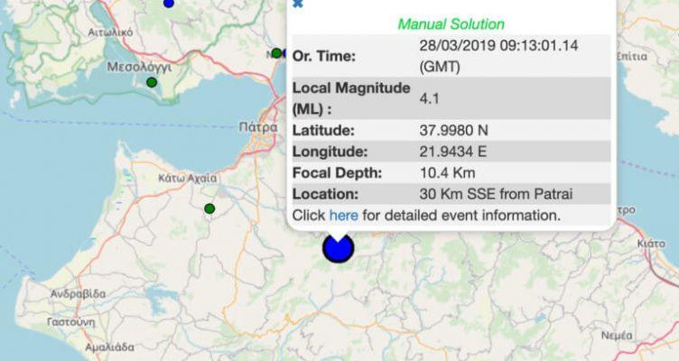 Σεισμός 4,1 βαθμών της κλίμακας Ρίχτερ ταρακούνησε την Αχαΐα