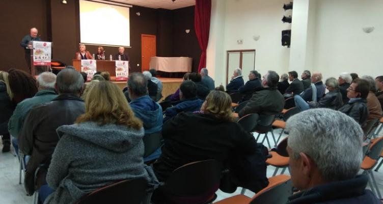 Δημαρχείο Θέρμου: Πραγματοποιήθηκε συγκέντρωση της ΚΟΒ Θέρμου