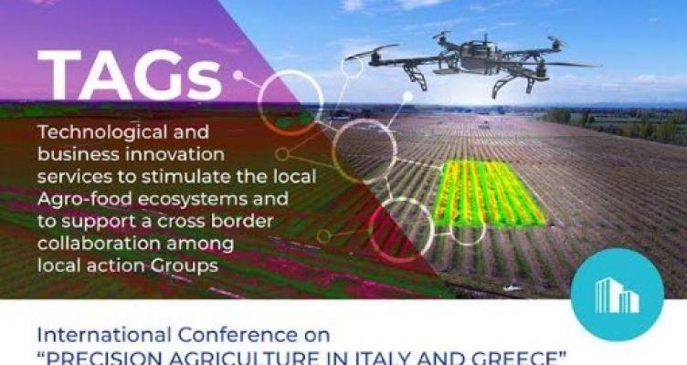 Η Π.Δ.Ε. συμμετέχει σε Διεθνές Συνέδριο για τη Γεωργία Ακριβείας στην Ιταλία