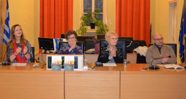 Αγρίνιο: Πλήθος κόσμου στην παρουσίαση του βιβλίου της Φρίντας Μήτσιου «Τρυφερή Επανάσταση»