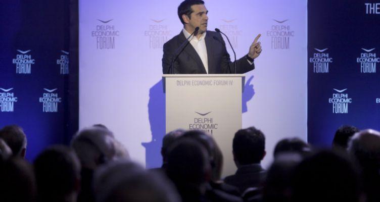 Τσίπρας: Πάει Σκόπια – Το ανακοίνωσε στο Οικονομικό Φόρουμ των Δελφών! (Βίντεο)