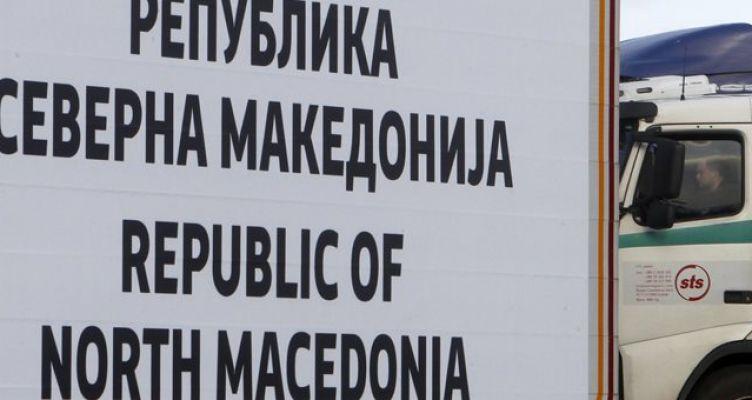 Βόρεια Μακεδονία: Μετονομασία πρακτορείου ειδήσεων και ταχυδρομείων