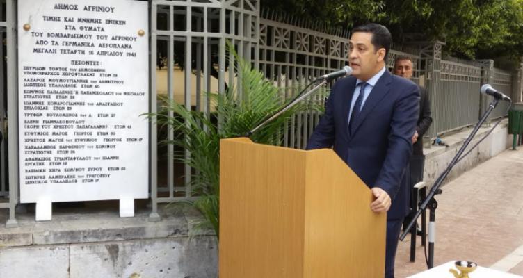 Αποκαλυπτήρια της τιμητικής επιγραφής για τα θύματα του βομβαρδισμού του Αγρινίου (Φωτό)