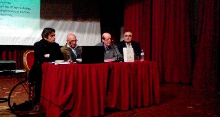 Μεσολόγγι-Παρουσίαση του βιβλίου: Η «Ιστορία των συνεταιρισμών στην Ελλάδα»