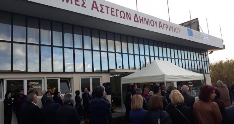 Δήμος Αγρινίου: Σύνδεση Δομών Αστέγων με το κέντρο της πόλης