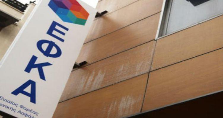 Πάνω από 35 δισεκατομμύρια ευρώ παρέμειναν τα χρέη προς τα Ταμεία