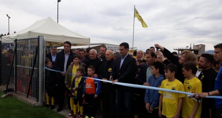 Δήμος Αγρινίου: Εγκαινιάστηκε το Γήπεδο του Αγίου Κωνσταντίνου (Φωτό)