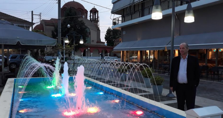 Δήμος Αγρινίου: Εγκαταστάθηκε συντριβάνι στο Καινούργιο
