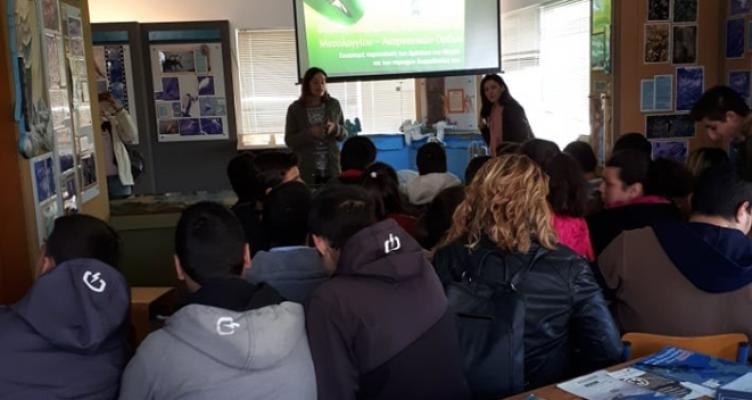 Φ.Δ./Λ.Μ.-Α.Ο.: Επίσκεψη του Ενιαίου Ειδικού Επαγγελματικού Γυμνασίου – Λυκείου Αγρινίου