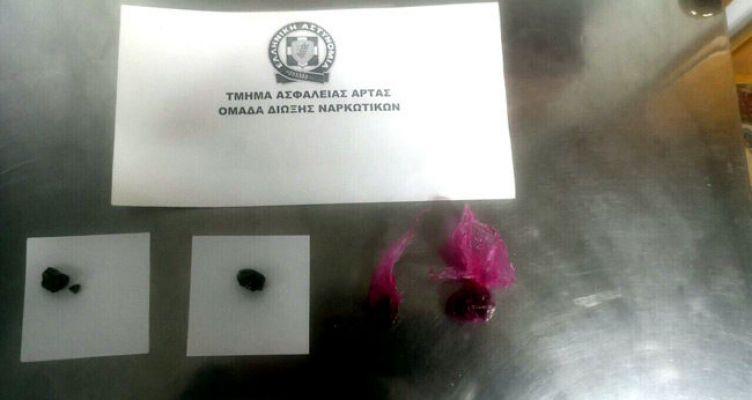 Κομπότι Άρτας: Δυο κατηγορούμενοι για κατοχή και διακίνηση ναρκωτικών ουσιών
